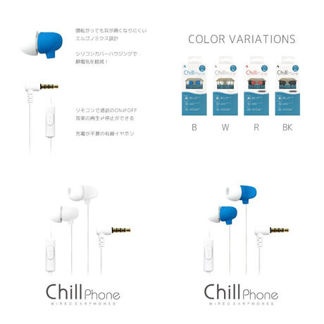 【取扱説明書】チルホン CHP-336