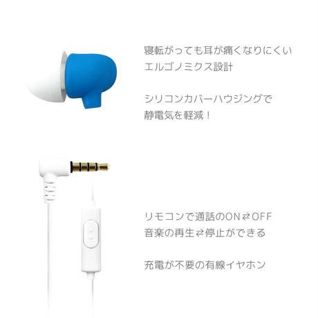 【リモートに便利】CHP-336カナルイヤホン