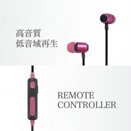 BluetoothイヤホンBTE-A1000