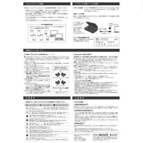 【取扱説明書】HSE-BW01