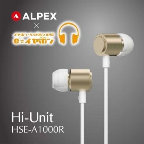 ALPEX×eイヤホン共同開発イヤホンHSE-A1000R