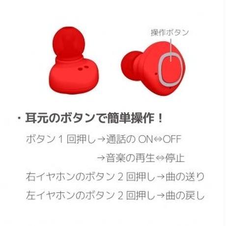 Bluetooth完全ワイヤレスイヤホンBTW-A5000