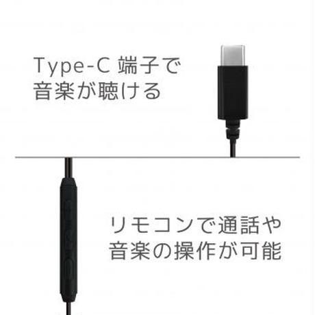 Type-C端子イヤホンEP-T2500
