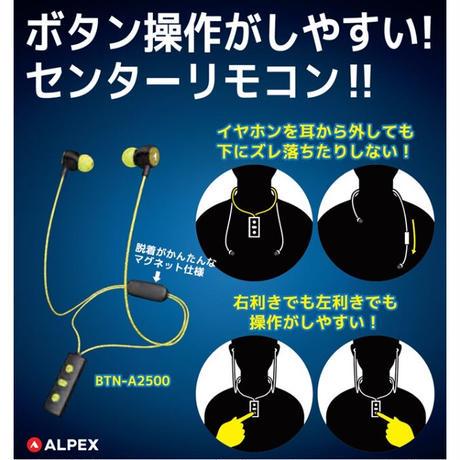 Bluetoothネックレス型イヤホン BTN-A2500