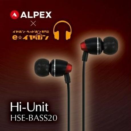 ALPEX×eイヤホン共同開発イヤホンHSE-BASS20