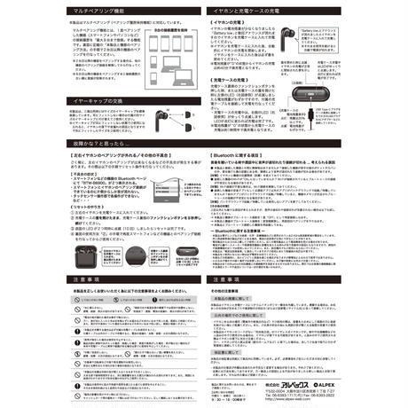 【取扱説明書】BTW-B6900