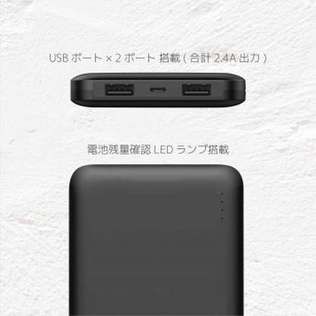 10000mA/h モバイルバッテリーHi-Unit HSE-MO10000
