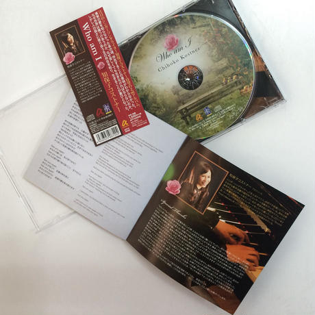 〈CD〉知保子コストナー「Who am I」