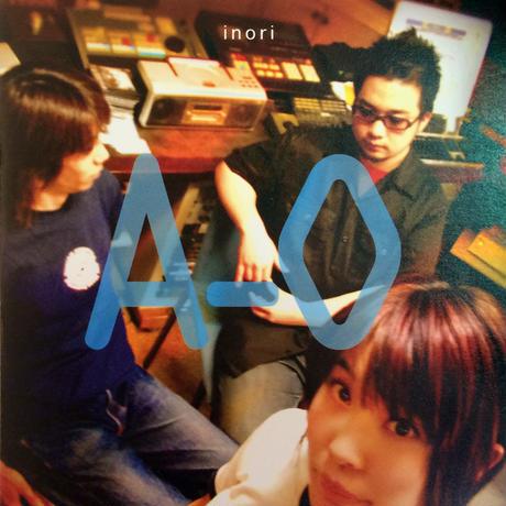 〈CD〉A-O feat.Migiwa「inori」