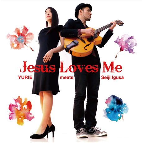 Jesus Loves Me by YURIE with Seiji Igusa