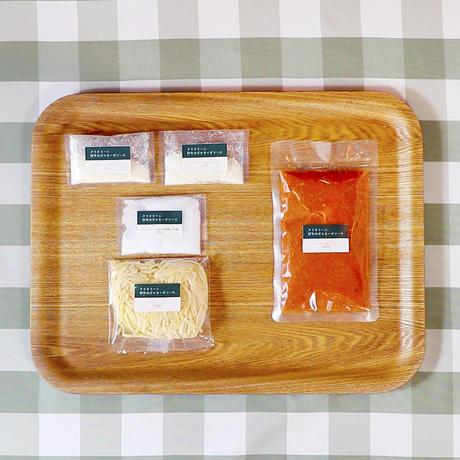 仔牛のボロネーゼパスタセット(4食分)