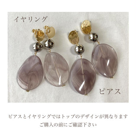 【Hand-made】The nuance pierces/earrings #8