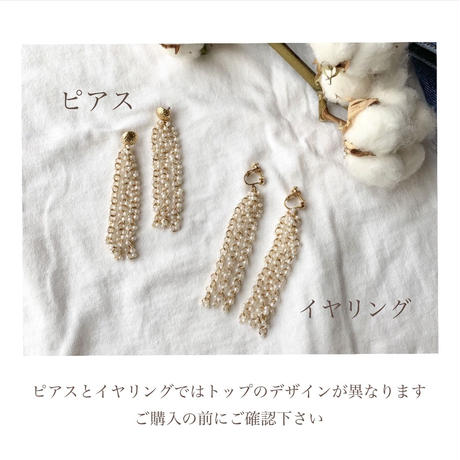 【Hand-made】The tassels pierces / earrings (round) #1