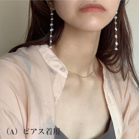 【Hand-made】The heroine pierces/earrings #22