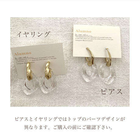 【Hand-made】The abstraction pierces #32