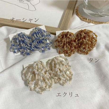 【Hand-made】The chandelier pierces / earrings #229 #232 #244