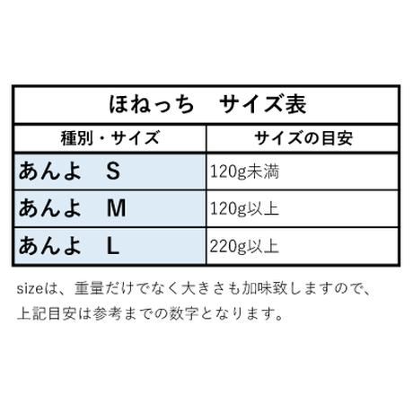「ほねっち/あんよ」S~Mサイズ♡4本セット(宅配送料込)