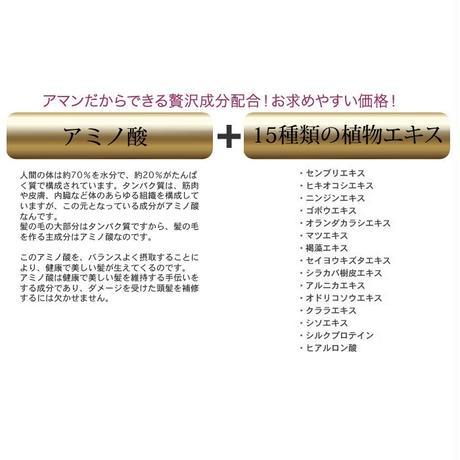クリスバン ヘアソープ クール  400ml (医薬部外品)(40030)