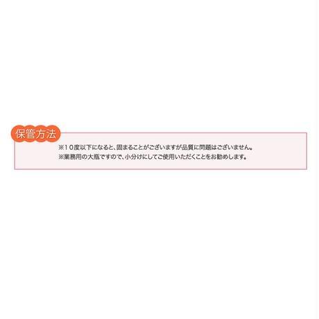 ビューティオイル(ホホバオイル100%) 500ml (10910)