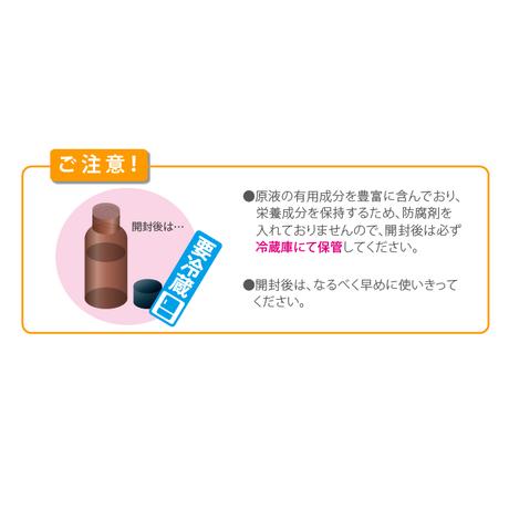 プラセンタ美容液 ピュアエッセンス:P 30ml (11100)