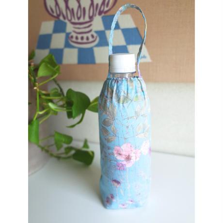 リバティペットボトルカバー(持ち手あり)イルマ・水色