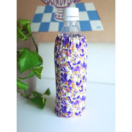 リバティペットボトルカバー(持ち手なし)サマーセットビオラ・パープル