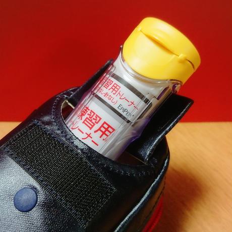 ひょっこりエピペン用ポーチ1本両開きタイプ紺色無地ラミネート生地【200126A】