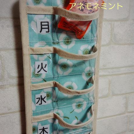 1週間のお薬カレンダー(本体+送料)