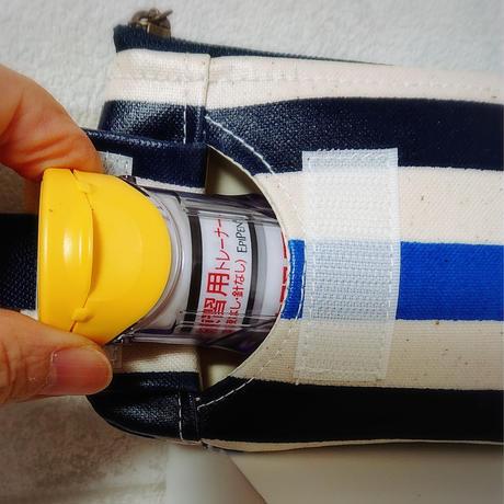 ひょっこりエピペン用ポーチ・薄型ペンポーチタイプブルーボーダー柄ラミネート【No.191030ab】