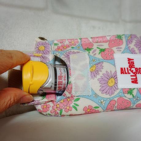 ひょっこりエピペン用ポーチ薄型ペンポーチタイプ・YUWU水色イチゴバブルラミネート【210201】