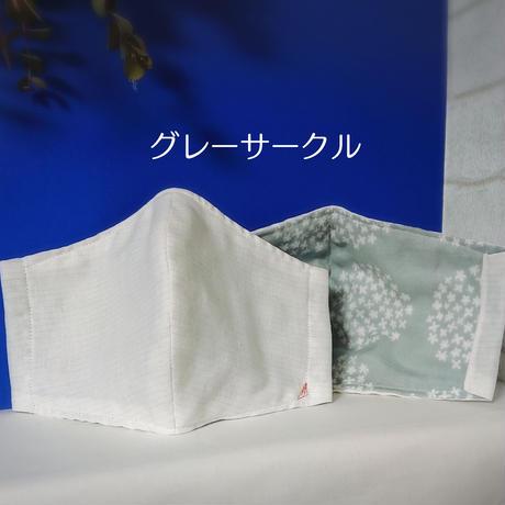 白のお仕事マスク*ミューファンガーゼ使用