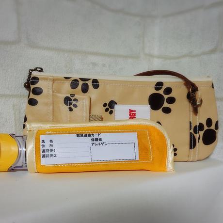 ひょっこりエピペン用ポーチ薄型ペンポーチタイプ・アニマル足跡柄【No.200814】