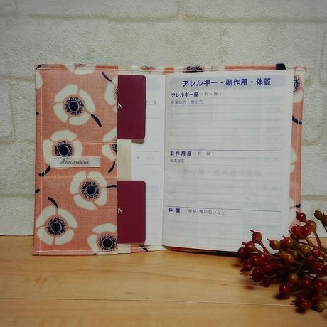 お薬手帳or文庫本カバー(ラミネート生地)【No.181017E】