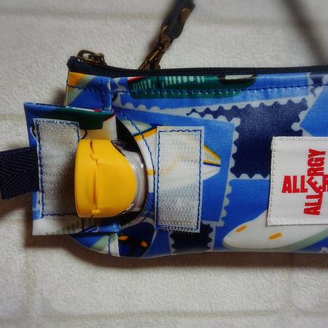 ひょっこりエピペン用ポーチ薄型ペンポーチタイプ・電車切手柄【No.200813】