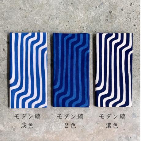 【期間限定】藍染手ぬぐい2枚セット(マスク型紙付)柄+無地手ぬぐい