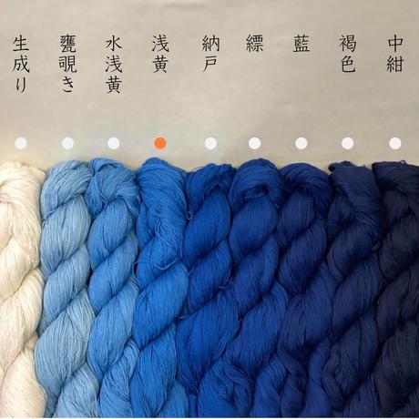 7/7 Pale Blue