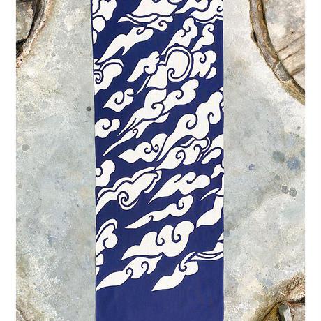Yakumo (Cloudy Skies) Tenugui (hand towel) -Dark Blue