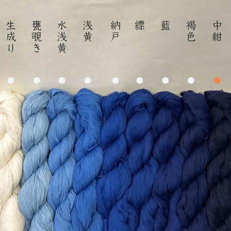 7/7 Deep Blue