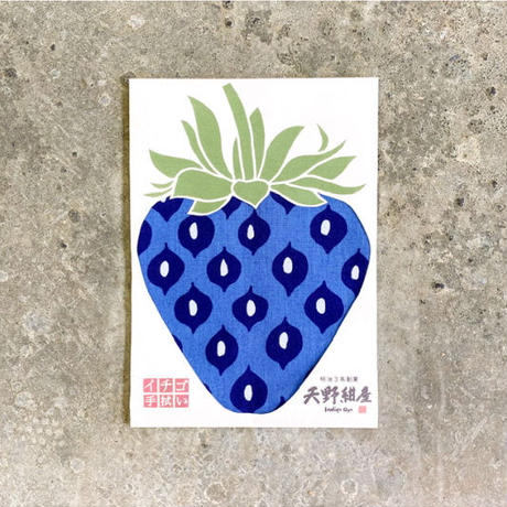 【Dyed three shades】Strawberry Tenugui (hand towel)