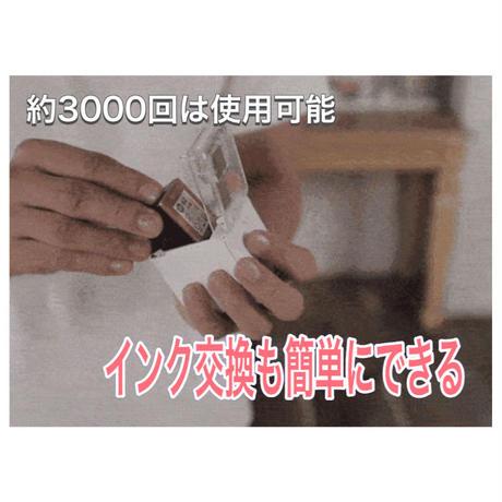 """【先着300名様30%OFF】世界最小モバイルカラープリンター """"シンプルプラン"""""""