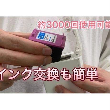 """【先着300名様30%OFF】世界最小モバイルカラープリンター """"シェアプラン"""""""
