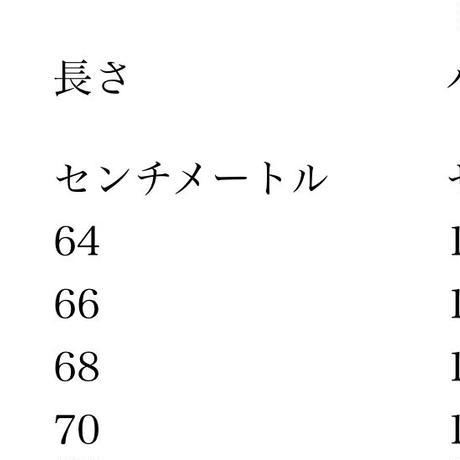 5c35b9d7c3976c2c4dfe7f65