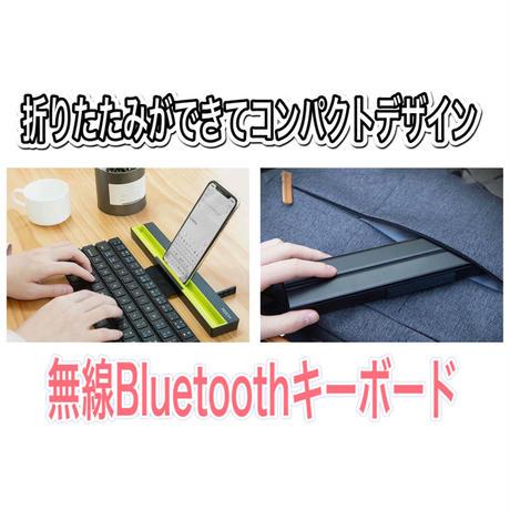 【2個キーボードプラン】折りたたみコンパクトキーボードー 3カラー