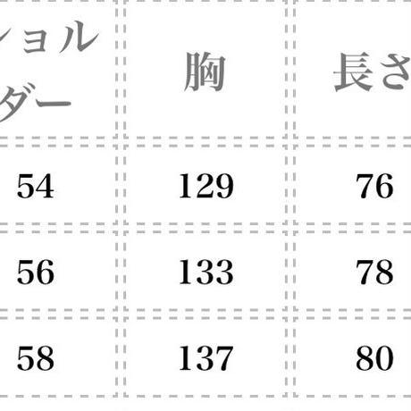 5e45924e4c4ae85e3ecf7c37