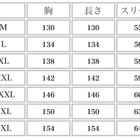 5e4e320e6c02355edfac154f