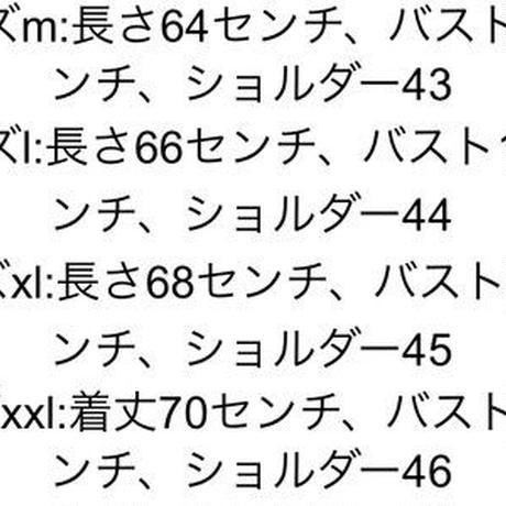 5af836b55f786606eb0000ce