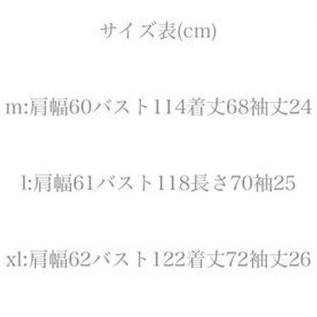 5b4eec885496ff2be1000711