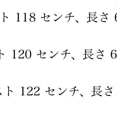 5c2daf27c2fc285abd505757