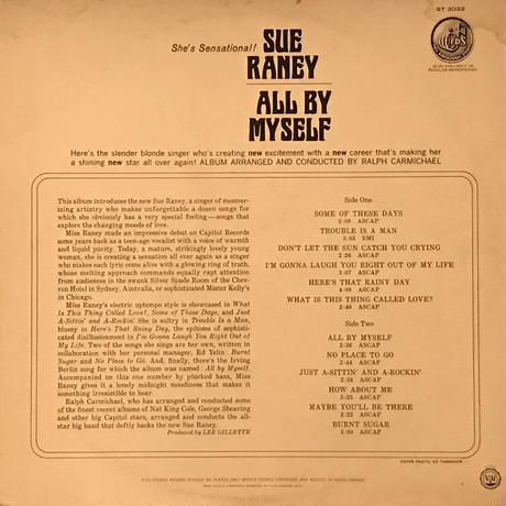 Sue Raney/All By Myself(CAPITOL ST2032)STEREOオリジナル盤