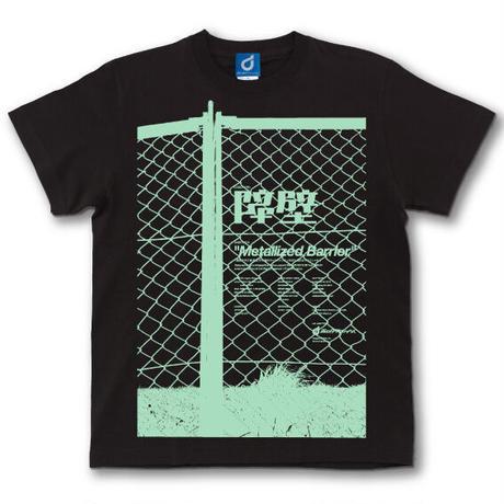 「障壁」Tシャツ